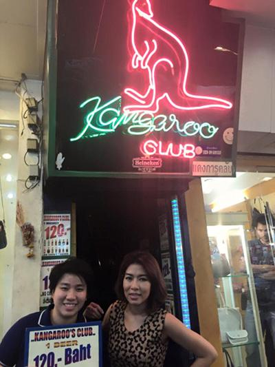 Kangeroo-Club