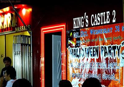 King's-Castle-2