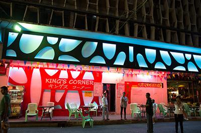 King's-Corner