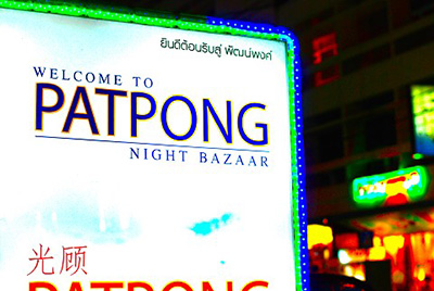 Welcome to Patpong